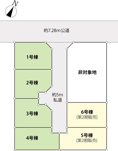 区画図・配置図作成システムエイトの区画図・配置図作成料金・納期